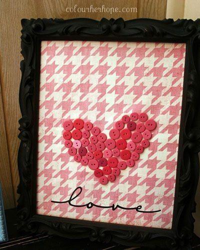 กรอปรูป love love