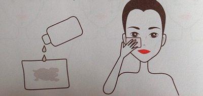 ขั้นตอนการล้างหน้า