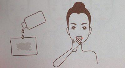 วิธีการล้างหน้า