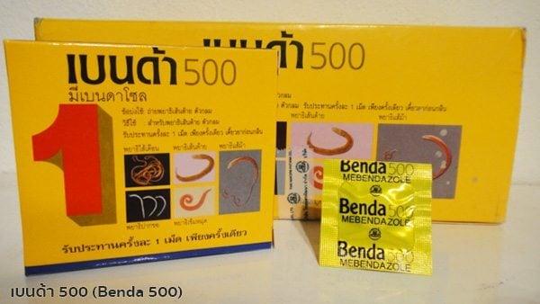 เบนด้า500